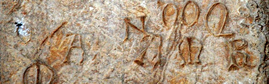 Marcas medievales